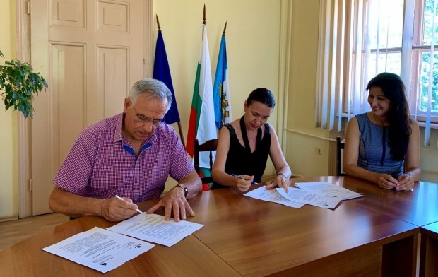 Agreement with Univesrity in Plovdiv