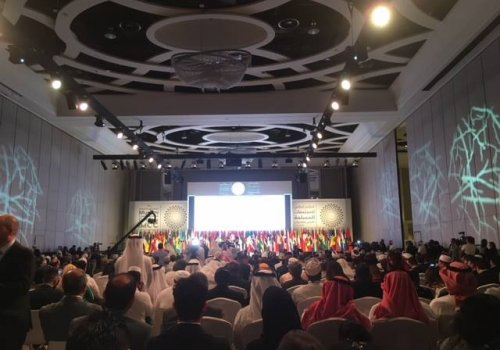 URI represented at International Conference in Abu Dhabi