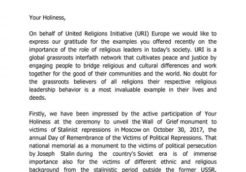 Letter of gratitude to His Holiness, Kirill, Patriarch of Moscow and All Russia